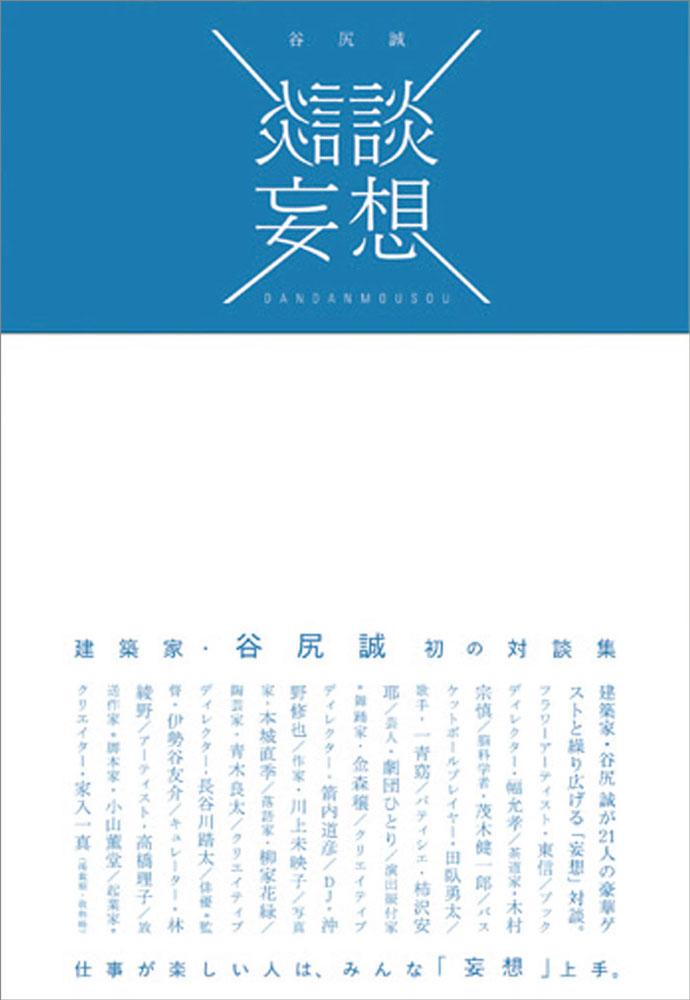 124_01.jpg
