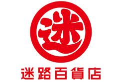 """リアルタイム 札幌 マスク 各地でウレタンマスクが""""悪者扱い""""、病院や学校で「お断り」 あるイラストが誘因か"""