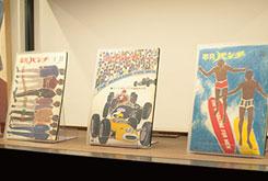 大橋歩さんの仕事が集まった楽しい展覧会