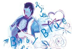横尾忠則「BABY BLUE」のジャケットに学ぶ、デザインを組み立てる姿勢