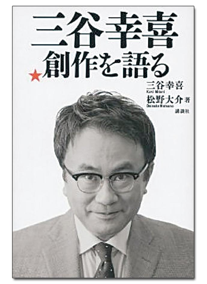 松野大介の画像 p1_35