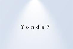 「Yonda?」「消えたかに道楽」「つまらん!」