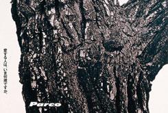 色褪せないシンプルな表現。'89パルコ正月広告