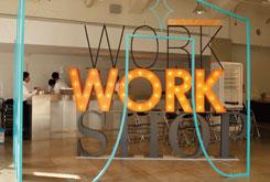 ifs未来研サロンWORK WORK SHOPいよいよオープン!