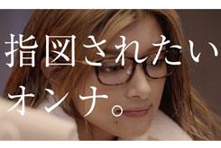 """""""一冊まるごとローラ""""の冊子を作成"""