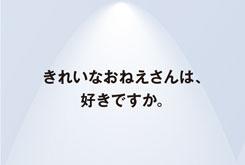 小林麻衣子さんの心にぐっと刺さり、影響を与えた言葉