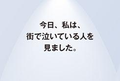 勝浦雅彦さんが考える、「どうやったらいいコピーを書けるようになるのか」