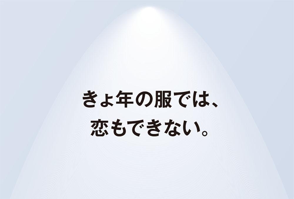 中川英明さんの「自分では絶対書けない3本」
