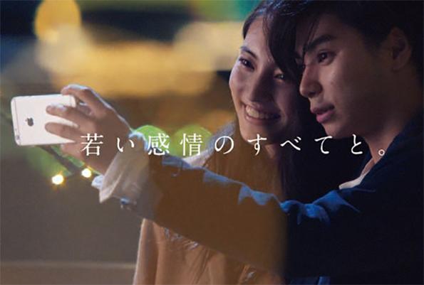 出演者は15歳と18歳、監督は28歳 NTTドコモ「感情のすべて/男女」篇制作の裏側