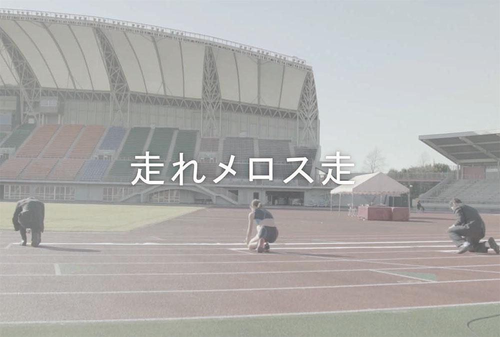 オンライン動画コンテスト 第3回BOVA結果発表!~審査員特別賞