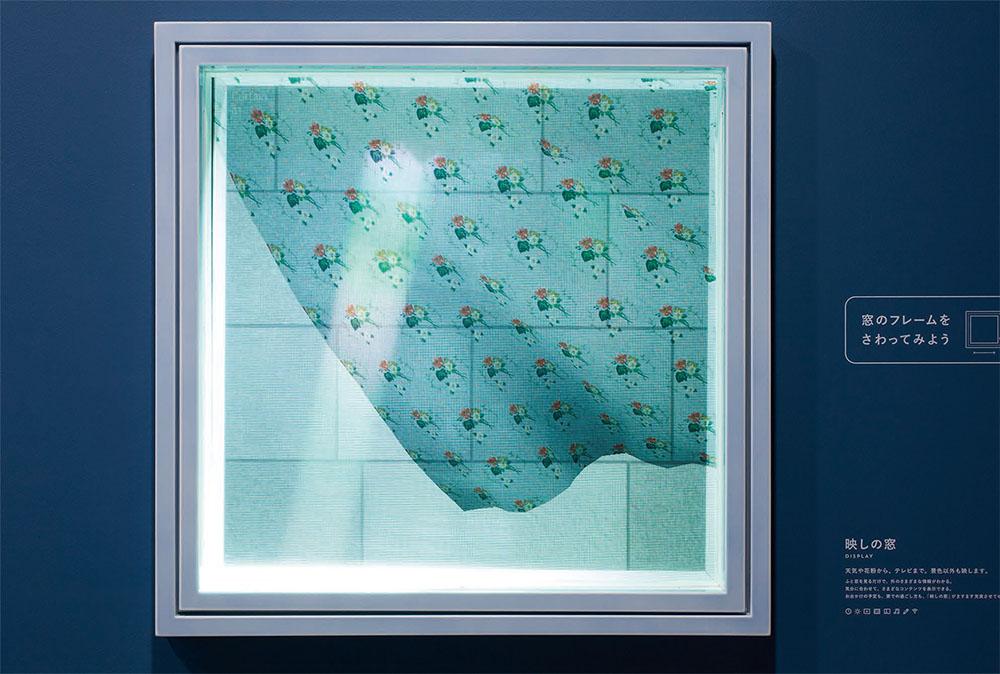 企業をアップデートする「窓」のコンセプトモデル