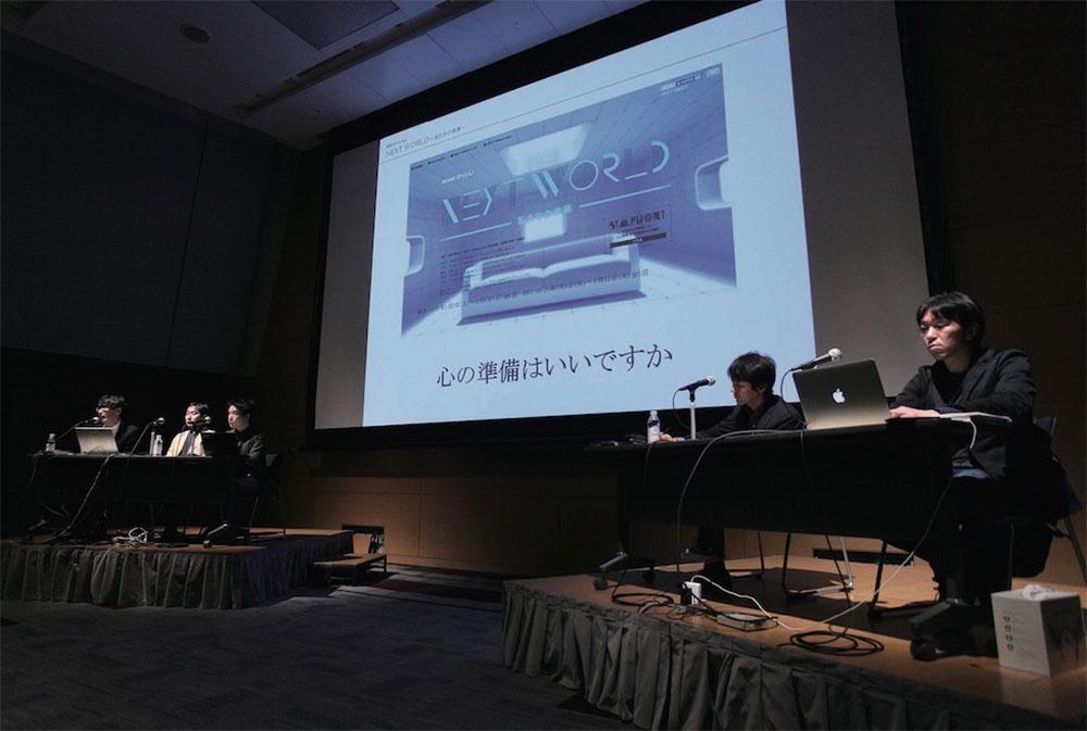 「NHKスペシャル」の取材で見えたAIと表現の未来