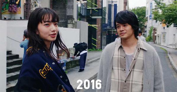 ビームス40周年 東京ファッションを名曲カヴァーと振り返る
