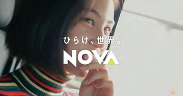 海外映画出演の夢を追う水原希子さんに迫る新CM