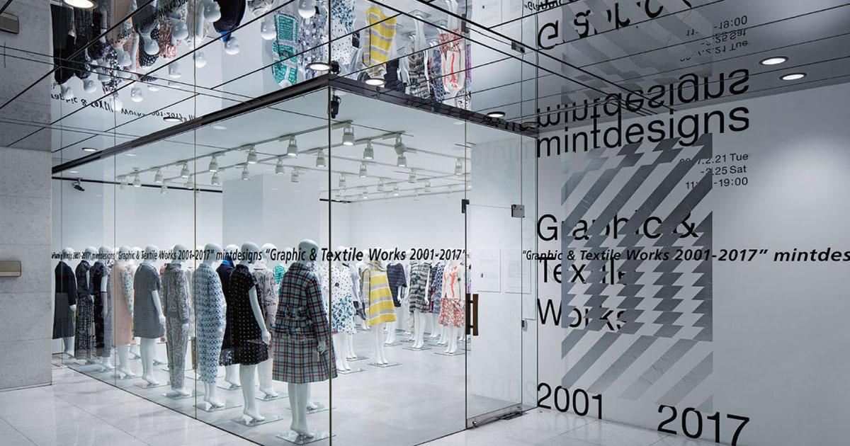 『身につけることのできるグラフィック』「mintdesignsGraphic & TextileWorks2001-2017」展