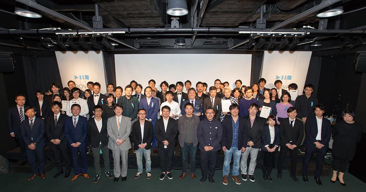 オンライン動画コンテスト BOVA 初の贈賞式開催