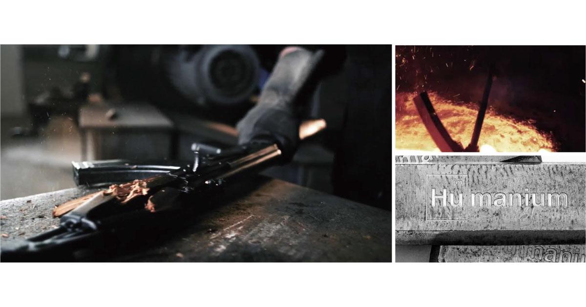 武器を素材にリサイクル「THE HUMANIUM METAL INITIATIVE」ほか