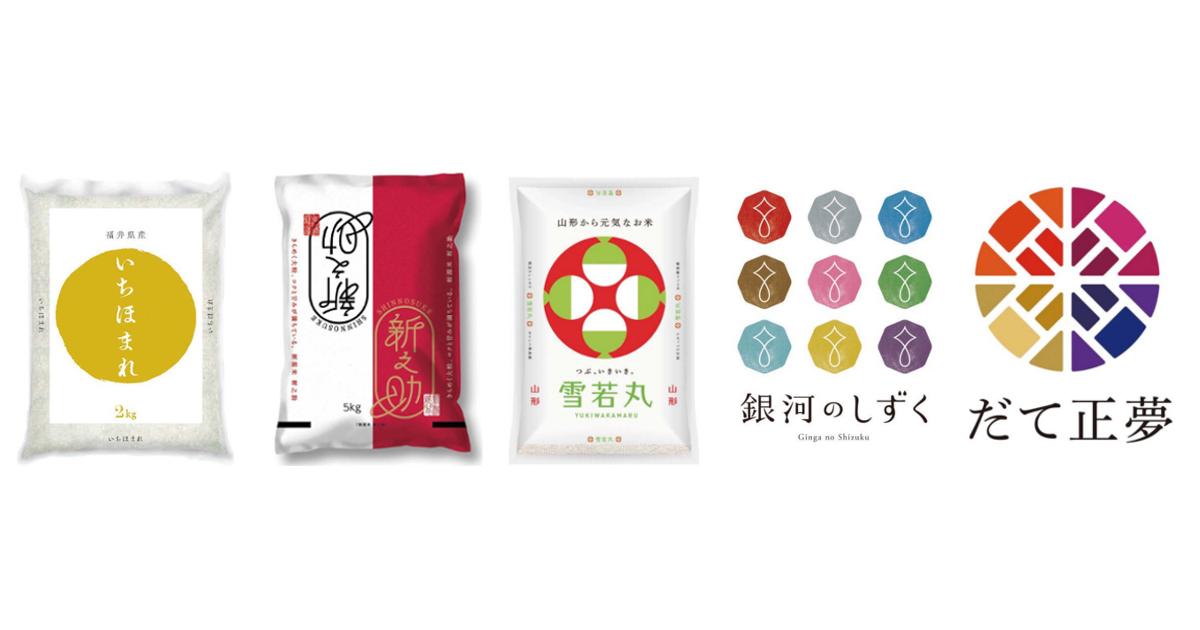日本全国ブランド米マップ