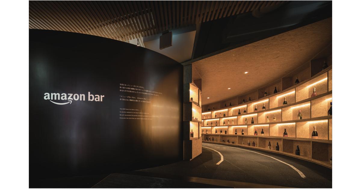 Amazon 日本初の実店舗が銀座に出現