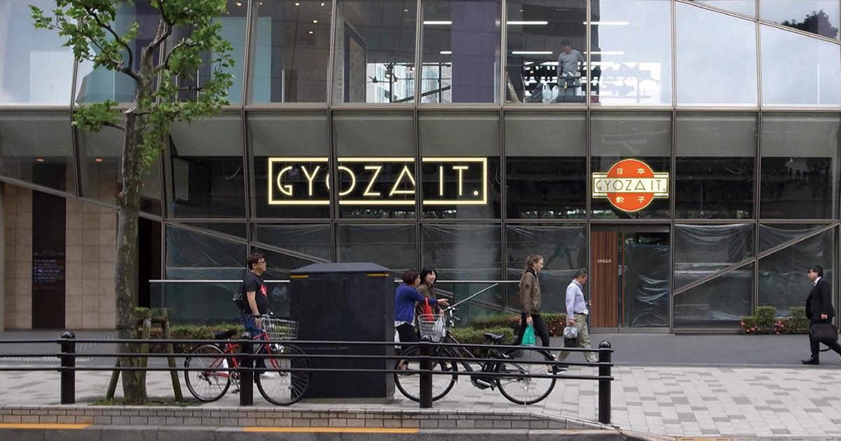 東京から世界に「日本式餃子」を発信する