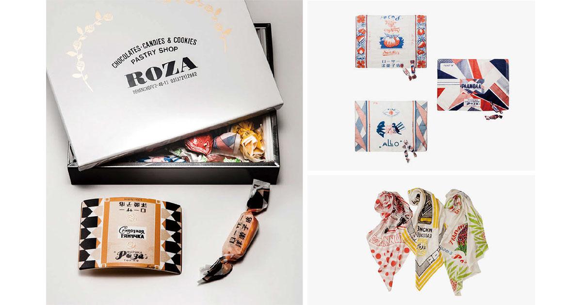 平野紗季子さんが語る「再現性が低くて物語性」のある店と味