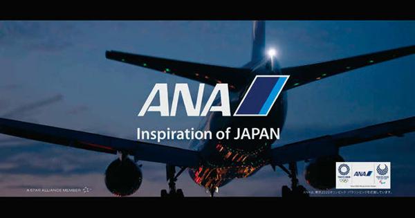 NYと東京で遠距離恋愛する男女の物語─ANA 「世界をひとつに」CM制作の裏側