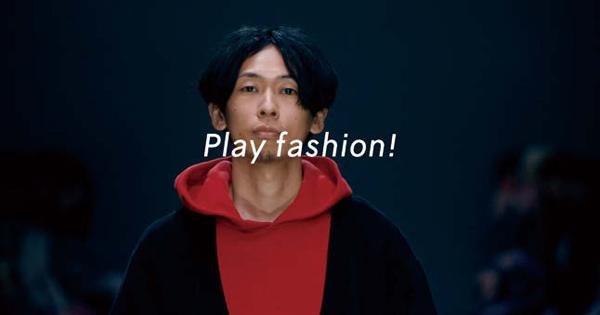 ファッションの魅力を言語化して宣言する