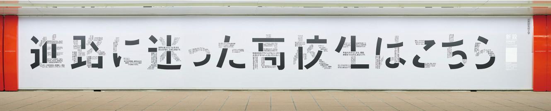 大学 偏差 美術 値 武蔵野