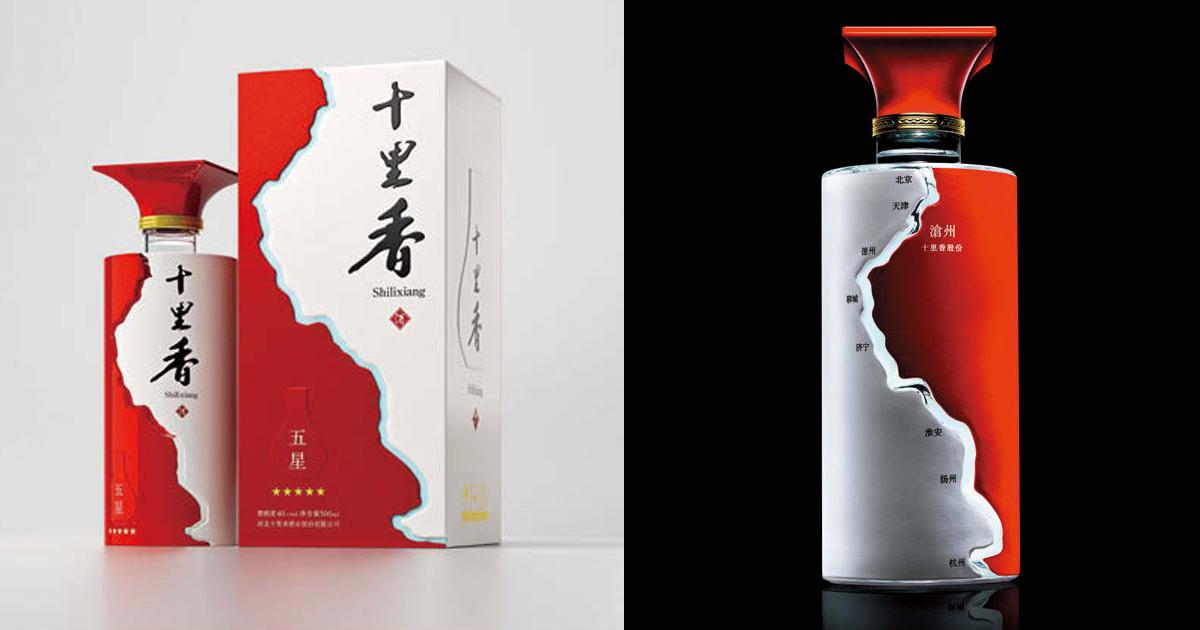 中国運河の歴史を表現したボトルデザイン