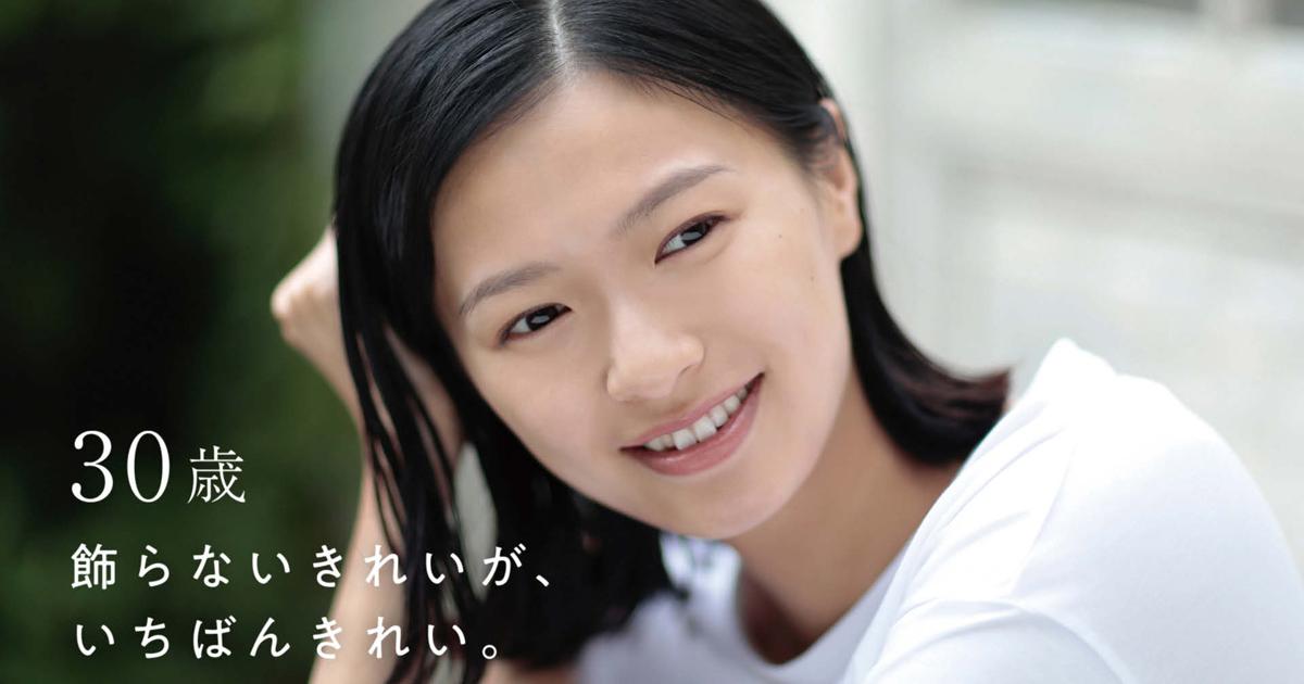篠山紀信が撮影した101枚のポートレイト