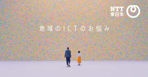 カラーライトが彩るふせんの壁─NTT東日本CM制作の裏側