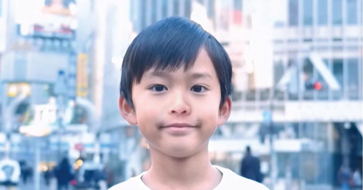 渋谷区民がみんなで育てるAIの男の子