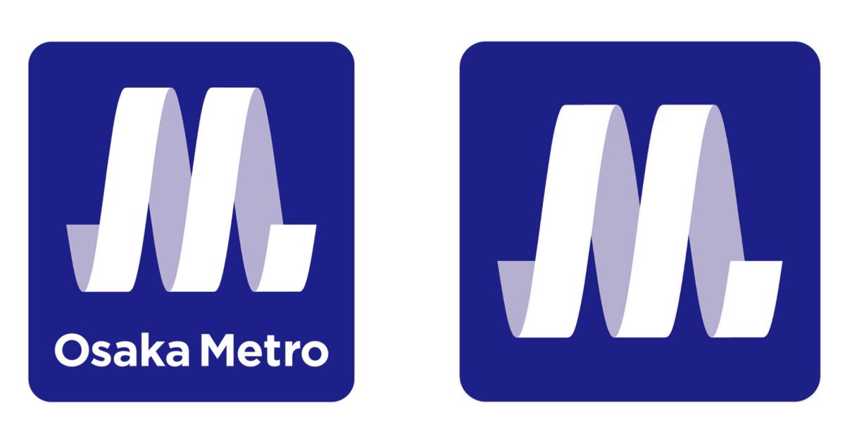 国際都市・大阪を支える地下鉄の新たな活動へとつなげるCI