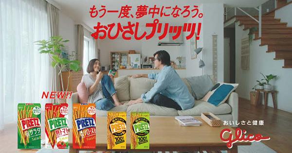 自分のための時間を応援する主婦の気持ちに寄り添う広告