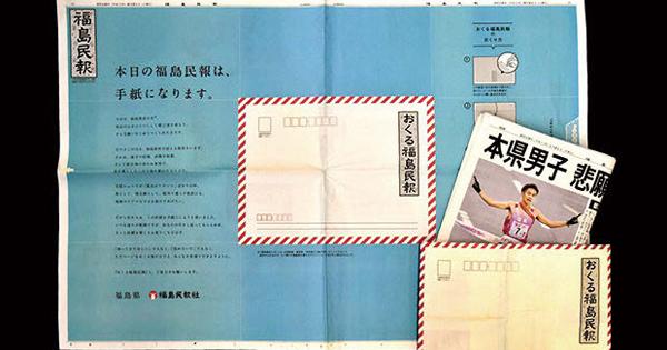 国内広告賞ベストオブベスト2019
