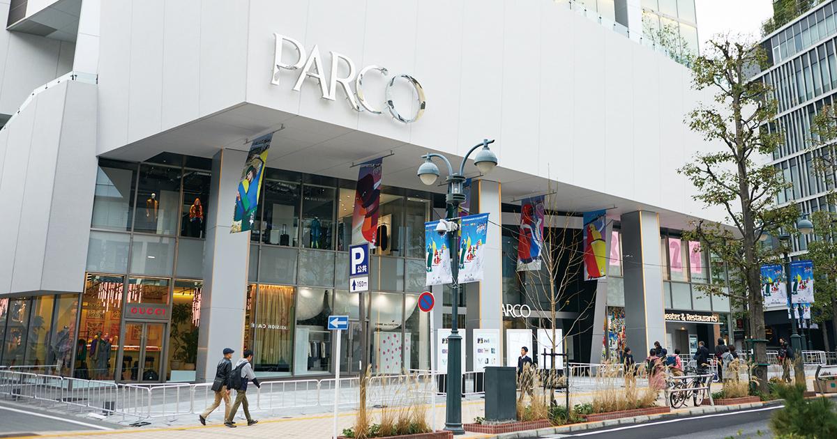 『おもしろい、かっこいい、楽しい』場を創った 新生「渋谷PARCO」