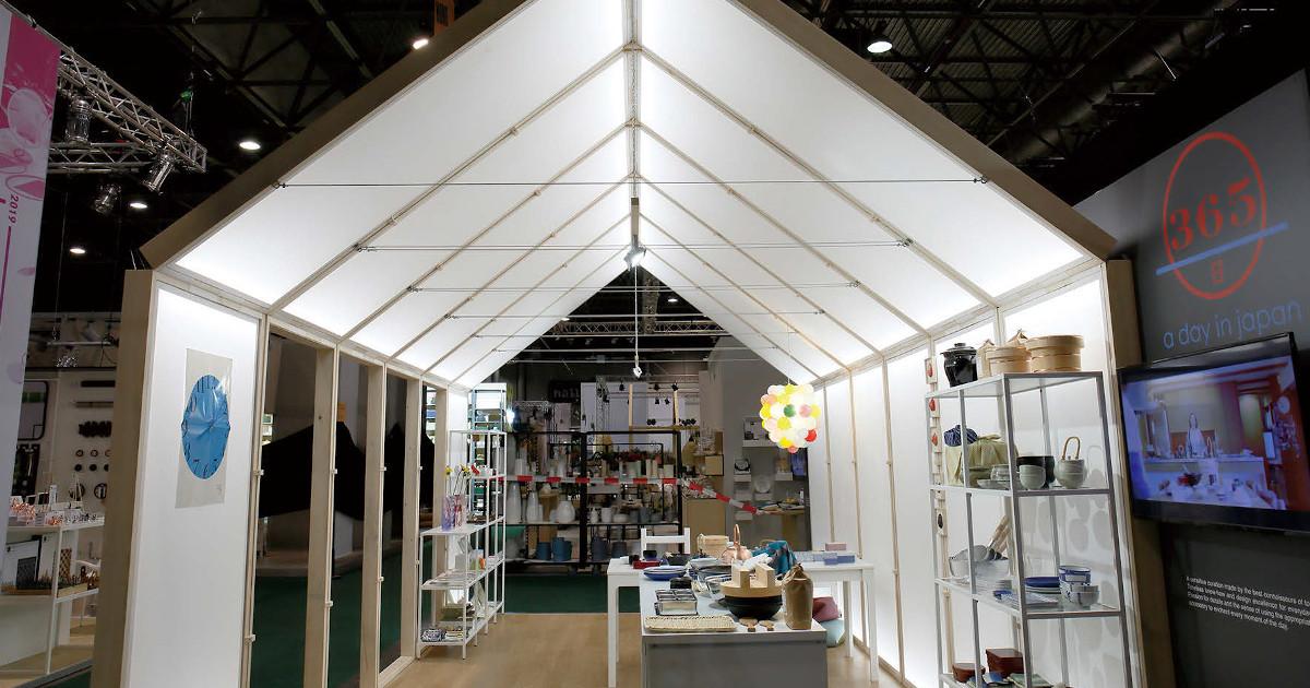 パリの「メゾン・エ・オブジェ」で日本の日用品の魅力を紹介