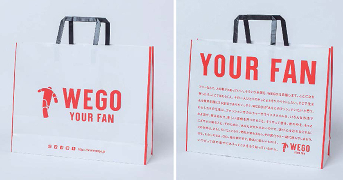 創業25年を迎えたウィゴーがスローガン・ロゴを一新