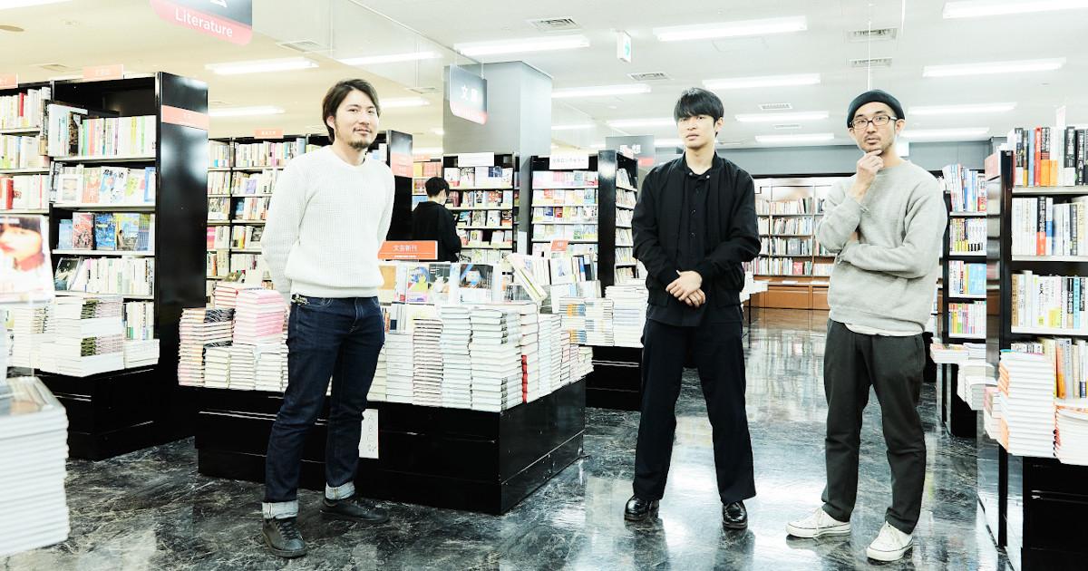 本と書店との新しい出会い方