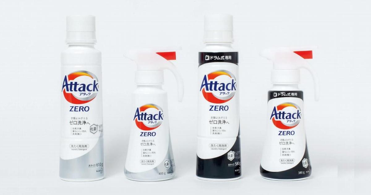 ブランドの想いと商品の機能を伝える 圧倒的に新しい洗剤の広告