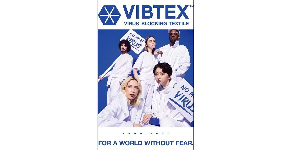テキスタイルを売るために生まれたアパレルブランド「VIBTEX」