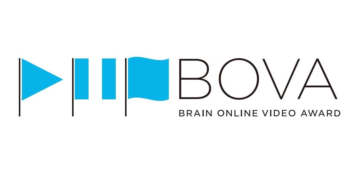 第8回BOVA協賛企業からのワンポイントアドバイス