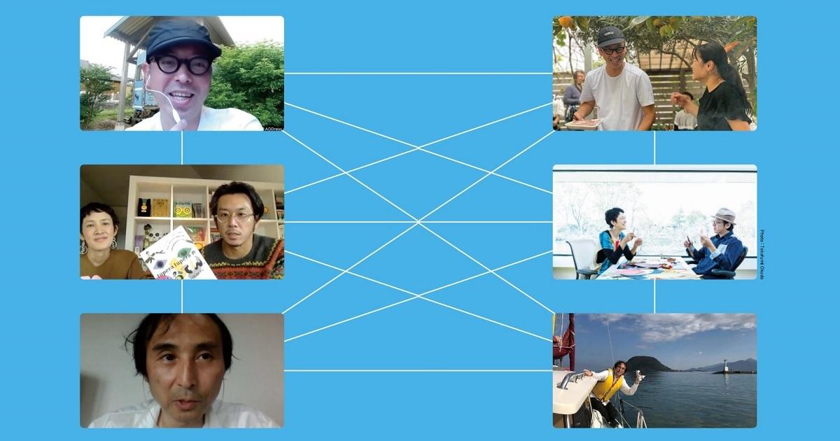 クリエイティブに生きるための「脱・東京」の手引き
