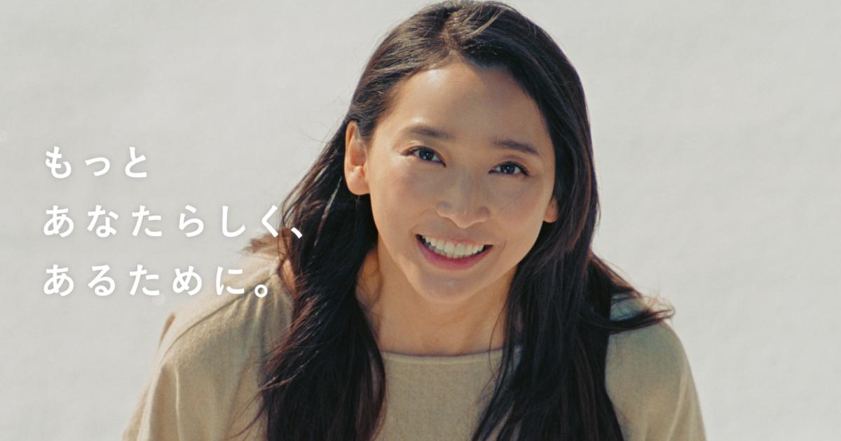 杏と桐谷健太が『僕が僕であるために』を歌う ユーキャン「もっとあなたらしく」篇