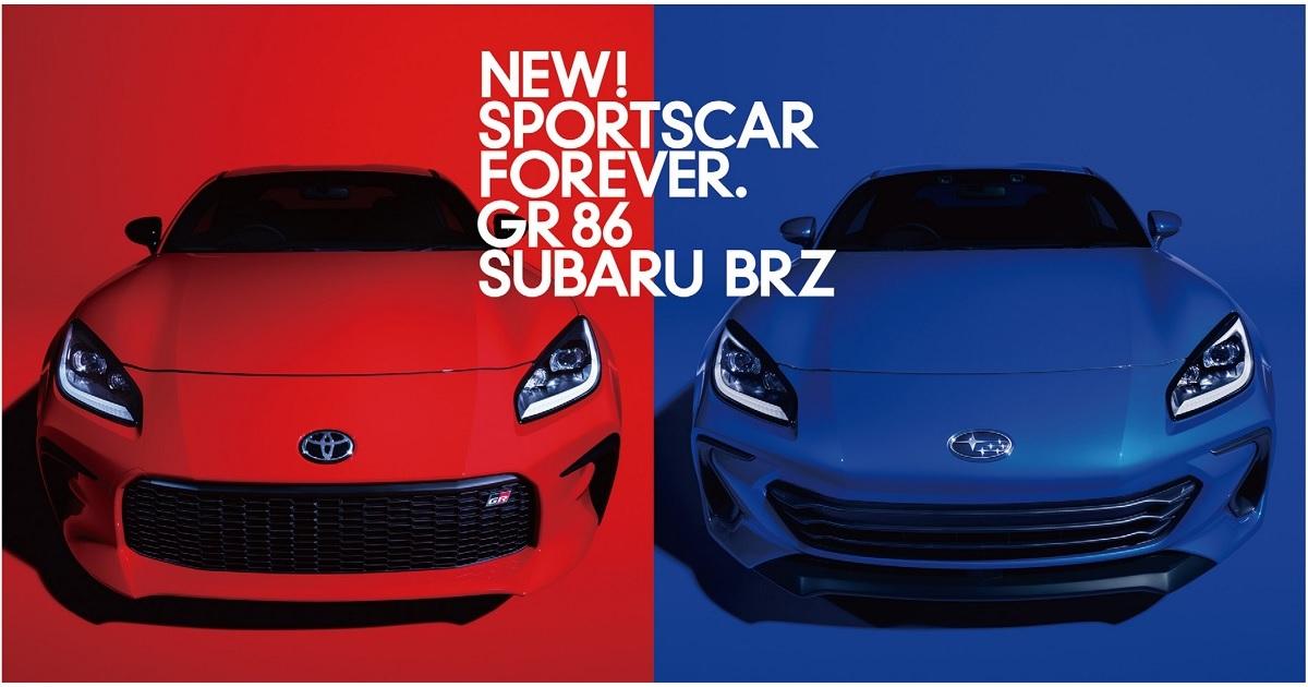企業カラーを前面に、「GR 86」と「SUBARU BRZ」のビジュアル