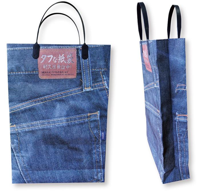 ジーンズ柄紙袋