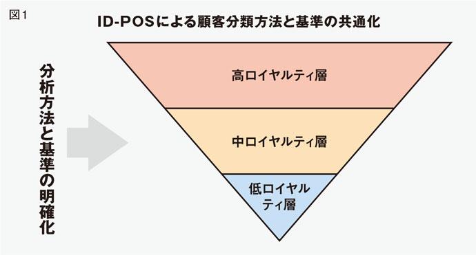 038_01.jpg