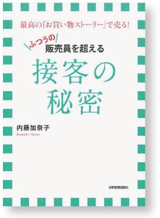 158_02.jpg