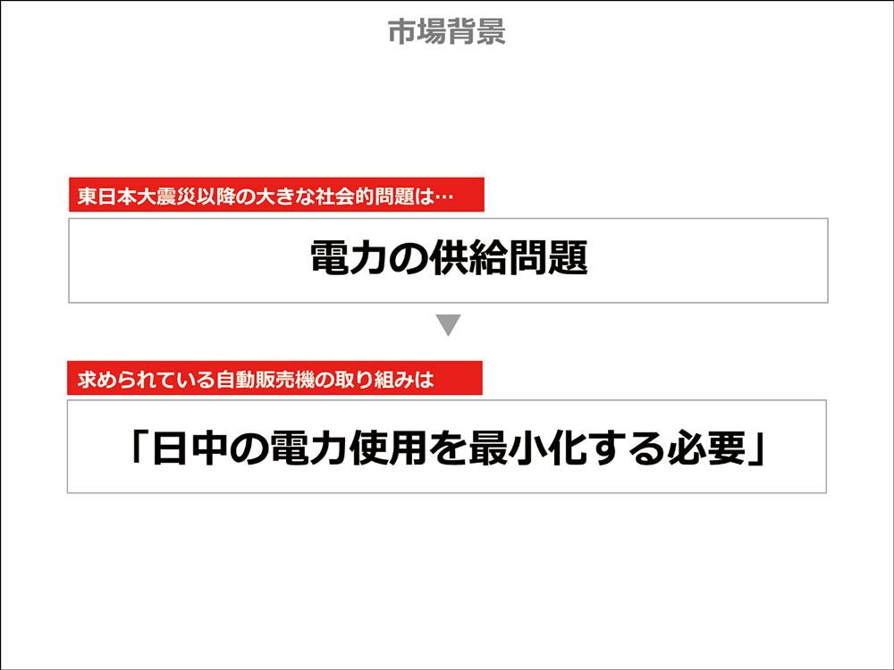 147_01.jpg