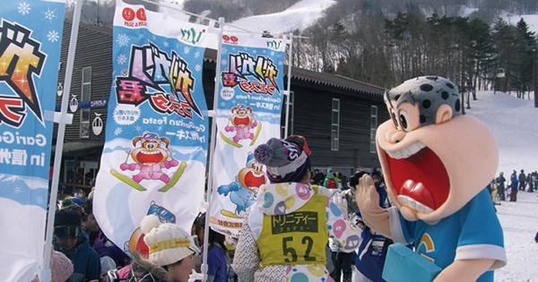ガリガリ君、ローソン...冬こそ勝負!アイスクリームのプロモーション(後編)